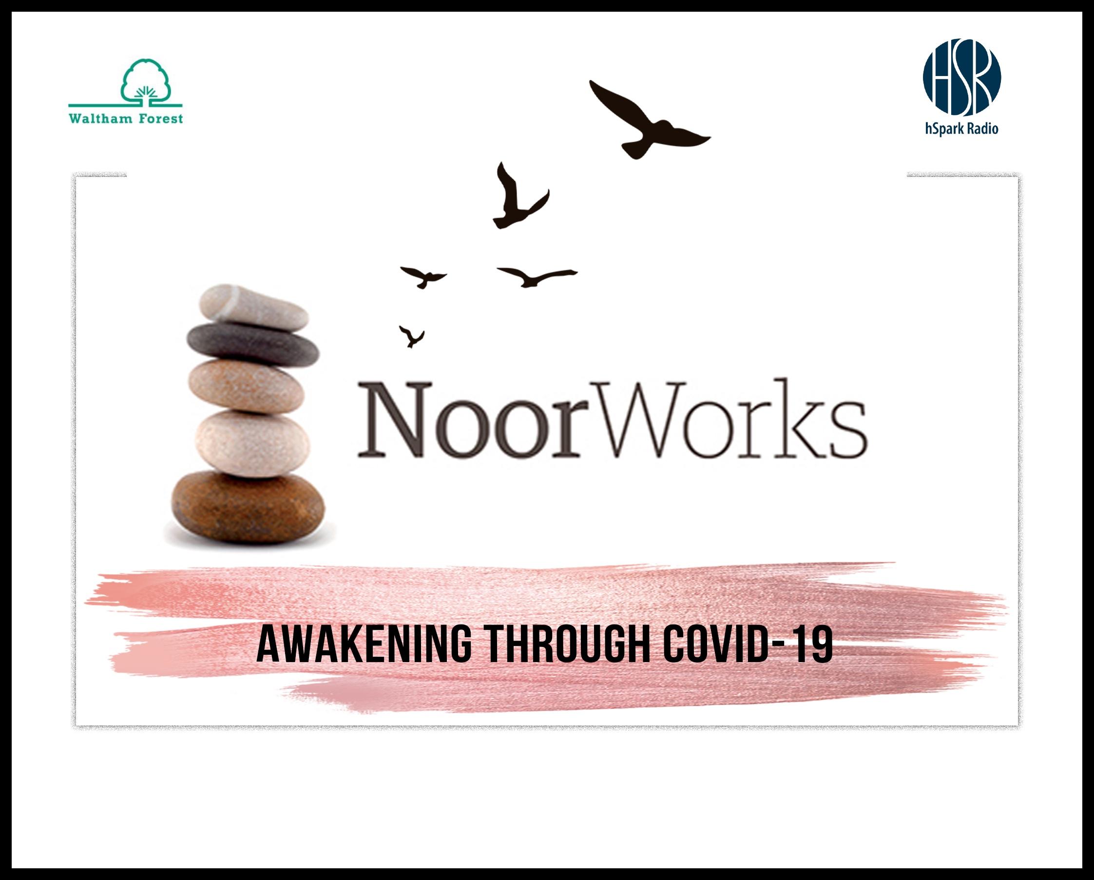 noorworks logo 5